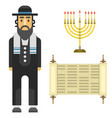 judaism church traditional symbols isolated vector image