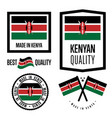 kenya quality label set for goods vector image vector image