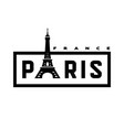 paris france t-shirt print design vector image