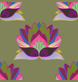 seamless watercolor floral pattern with flower vector image