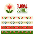 set design elements - floral borders vector image vector image