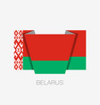 flag of belarus flat icon waving flag with vector image