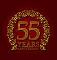 golden emblem of fifty fifth years anniversary vector image vector image