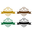 high quality label color set vector image vector image