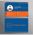 id card 0001 vector image vector image