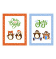 merry and bright joy posters with greeting set vector image vector image