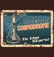 science cosmodrome rusty metal tin plate vector image vector image