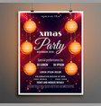 christmas festival party flyer template with vector image vector image