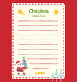 christmas wish list template vector image vector image