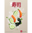 poster of sushi restaurant vector image vector image