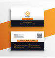 professional orange business card design vector image vector image