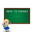 blonde school girl near blackboard with chalk vector image vector image
