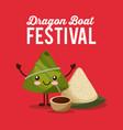 kawaii rice dumpling dragon boat festival party vector image vector image
