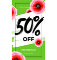 season sale 50 off banner template for website vector image