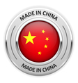 Silver medal Made in China with flag vector image vector image