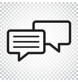 speech bubble flat icon discussion dialog logo vector image