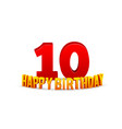 congratulations on 10th anniversary happy vector image vector image