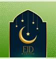 elegant eid mubarak holiday greeting background vector image vector image