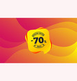 70 percent discount sign icon sale symbol vector image vector image