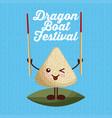 cartoon rice dumpling with chopstick dragon boat vector image