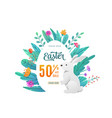 easter sale background with discount offer text in vector image