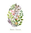 egg shape made floral elements easter decor vector image vector image