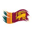 national flag of sri lanka designed using brush vector image