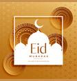 premum eid mubarak greeting golden background vector image vector image