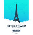 france eiffel tower time to travel travel vector image