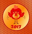 golden rooster 2017 new vector image