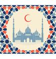 Ramadan Kareen vector image vector image
