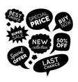 set of comic speech bubbles with sale vector image vector image