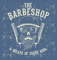 skull vintage barber shop logo design template vector image