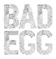 words bad egg for coloring decorative vector image vector image