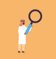 arabic businessman holding magnifying zoom glass vector image