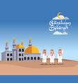 flat arabian men character in front of mosque vector image