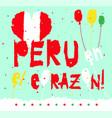 flat fiestas patrias design card with text peru en vector image vector image