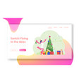 happy new year website landing page cheerful vector image