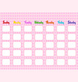 pattern pink calendar with day weeklycolorful vector image vector image