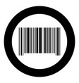 the barcode the black color icon in circle or vector image vector image