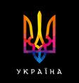 ukraine facet emblem colored on black vector image