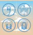 collection face jesus faith religion on sky vector image vector image