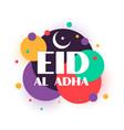 eid al adha mubarak muslim festival background vector image