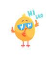 funny cartoon comic chicken with phrase hi bro vector image vector image