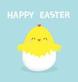 happy easter chicken sitting inside egg shell vector image