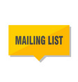 mailing list price tag vector image vector image