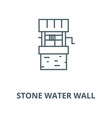 stone water wall line icon linear concept vector image