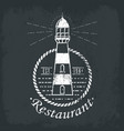 vintage lighthouse logo rounded rope or sling vector image