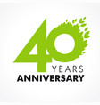 40 anniversary leaves logo vector image vector image