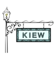 Kiev retro pointer lamppost vector image
